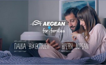 Aegean for families
